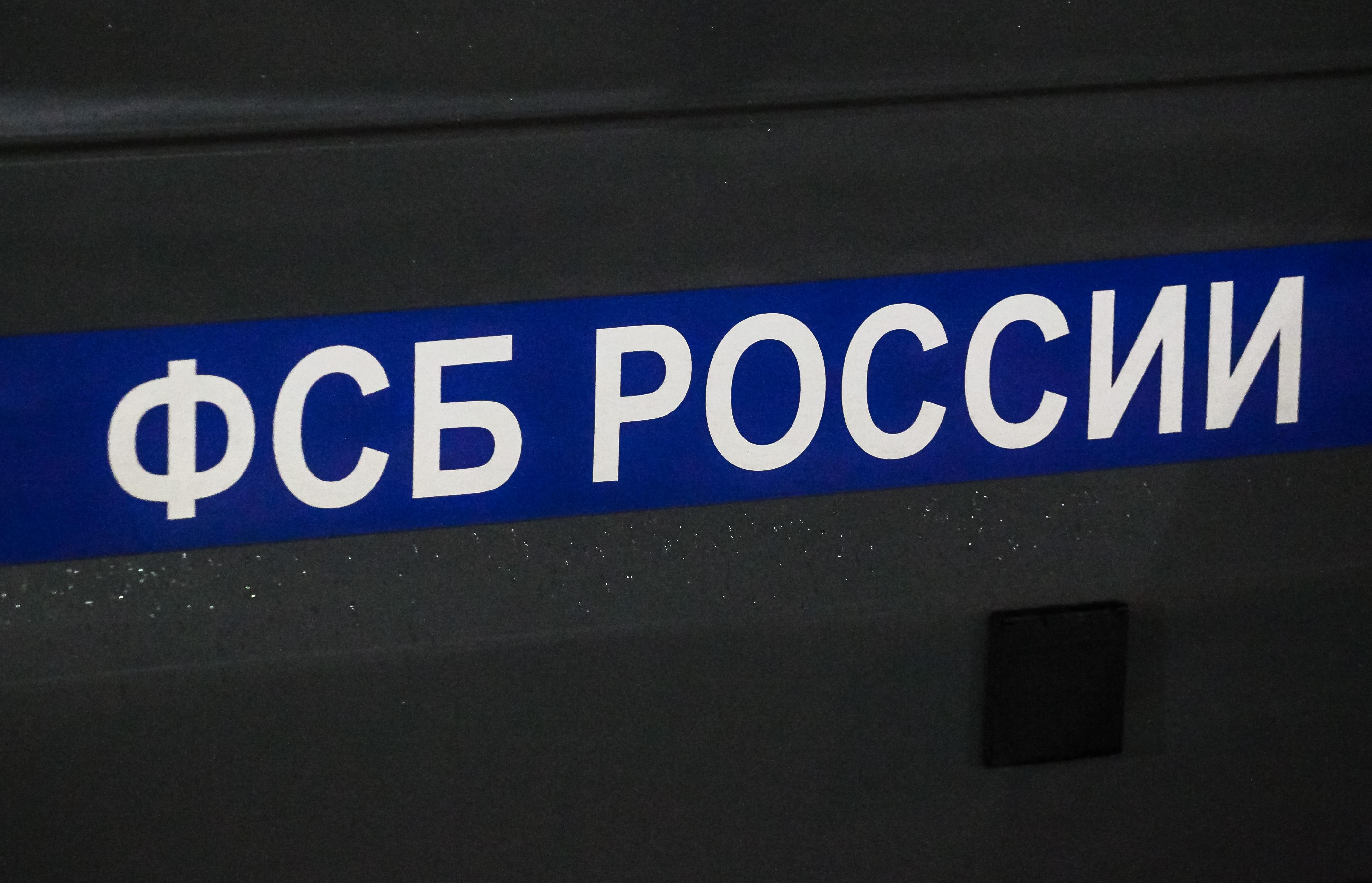 Неизвестные, представившиеся сотрудниками ФСБ, пришли к родственникам журналистки «Открытых медиа», чтобы поговорить о деле «Народной самообороны»