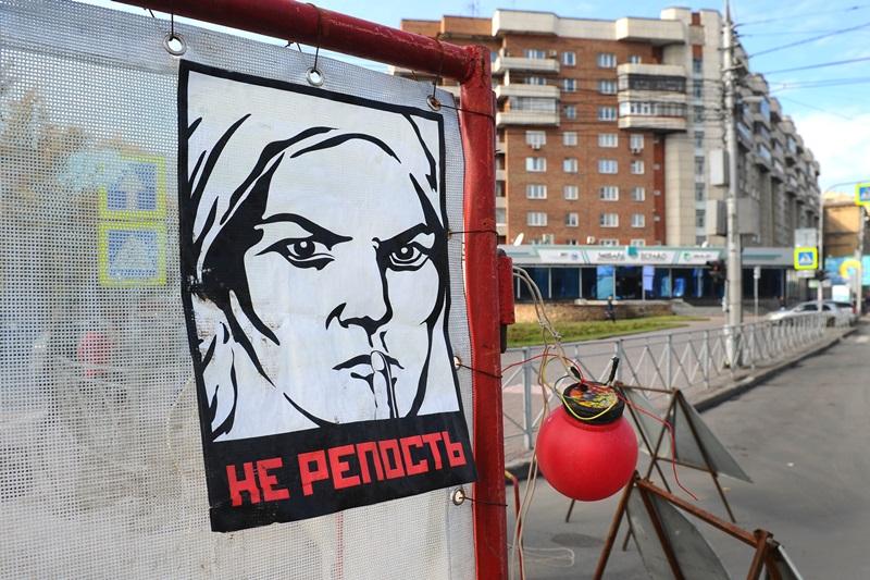 Фото: Валерий Титиевский/Коммерсантъ