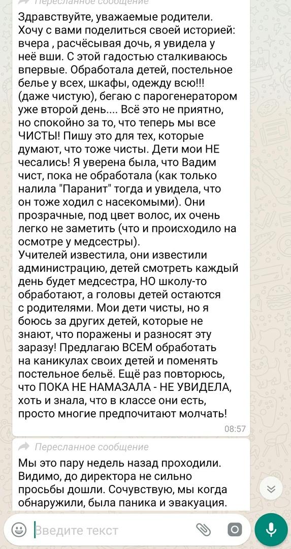 """фото из группы Вконтакте """"Совесть Некрасовки"""""""