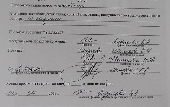 Vk.com / Юрий Картыжев