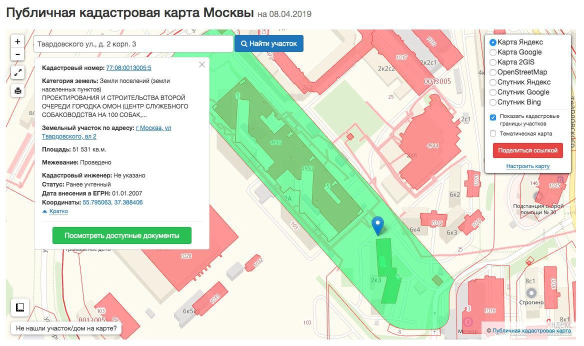 скриншот кадастровой карты