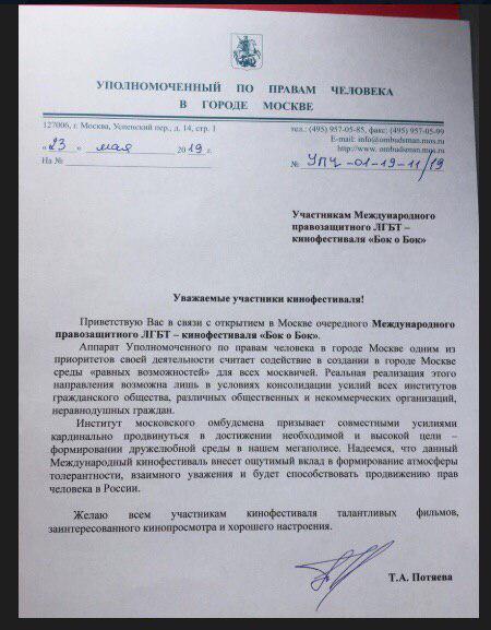 """ТГ-канал """"Кремлевская прачка"""""""