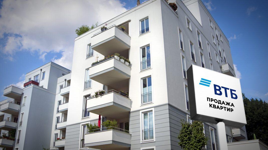 втб ипотека на коммерческую недвижимость
