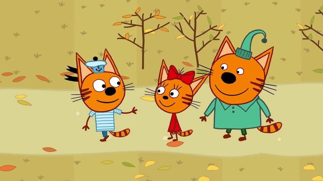 Мультик три кота фото всех котят