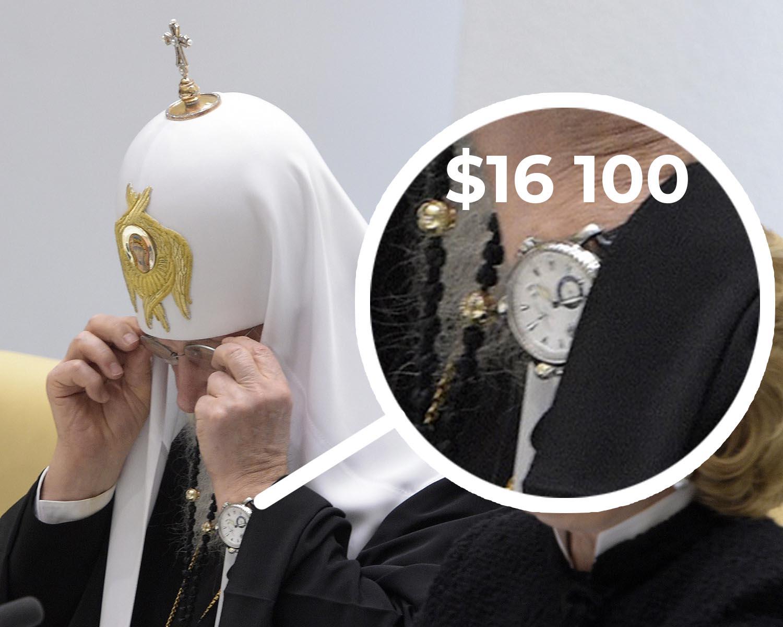 Стоимость патриарх часы в ломбард солнцево часов