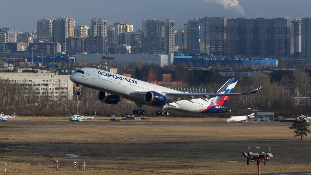 Билеты на самолет в пекин из москвы аэрофлот заказать дешевые билеты на самолет до симферополя