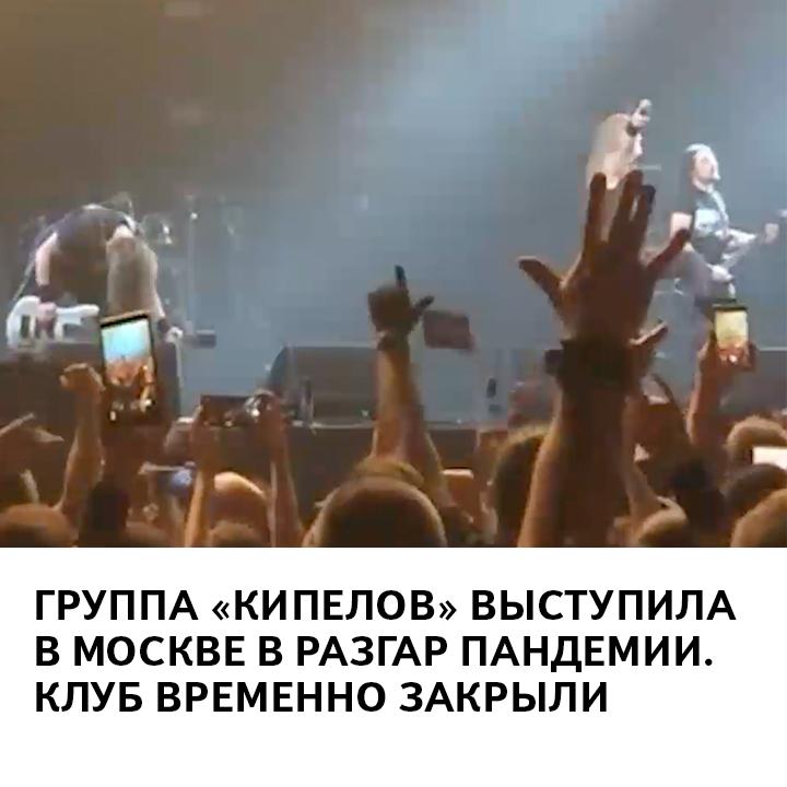В москве закрыт клуб охранник в ночной клуб иркутск вакансии