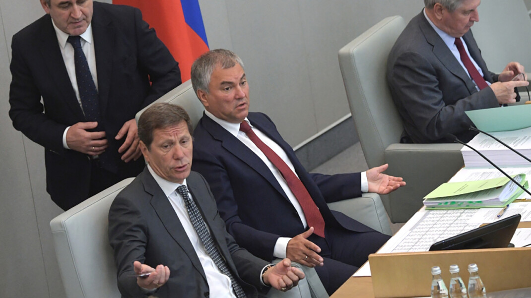 В Госдуме составили список требований к «настоящему» россиянину