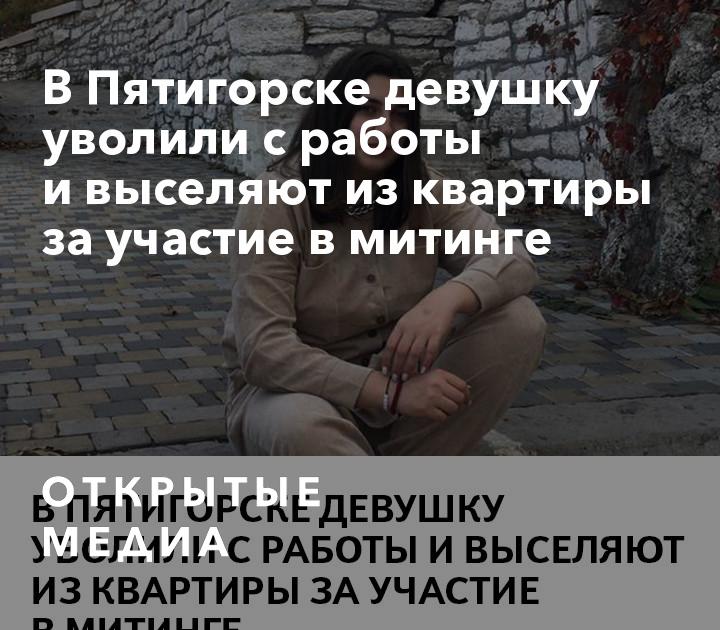 Работа пятигорске девушкам авито вакансии нижнекамск для девушек работа
